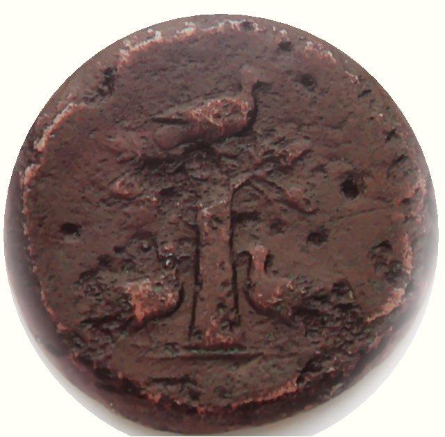 монета из святилища додони