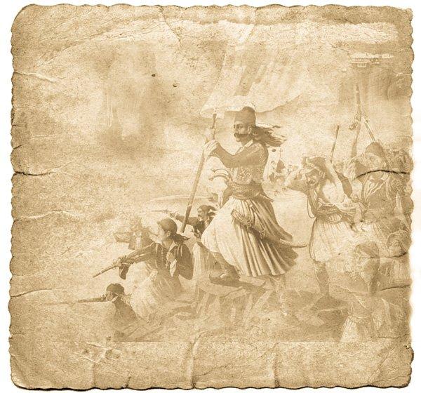 Битва с арабами вблизи Метеор