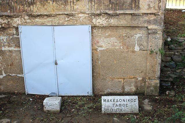 македонская гробница, достопримечательности Салоники