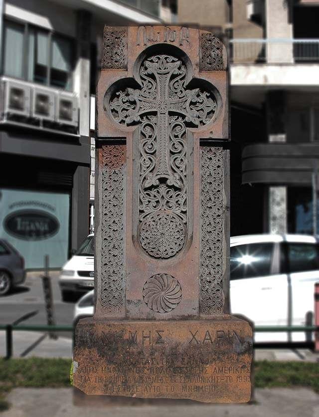 Армянская церковь в Салониках