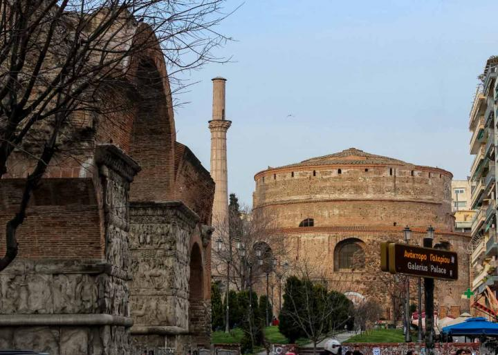 Ротонда и арка Галерия, элементы дворца Галерия, достопримечательности Салоники