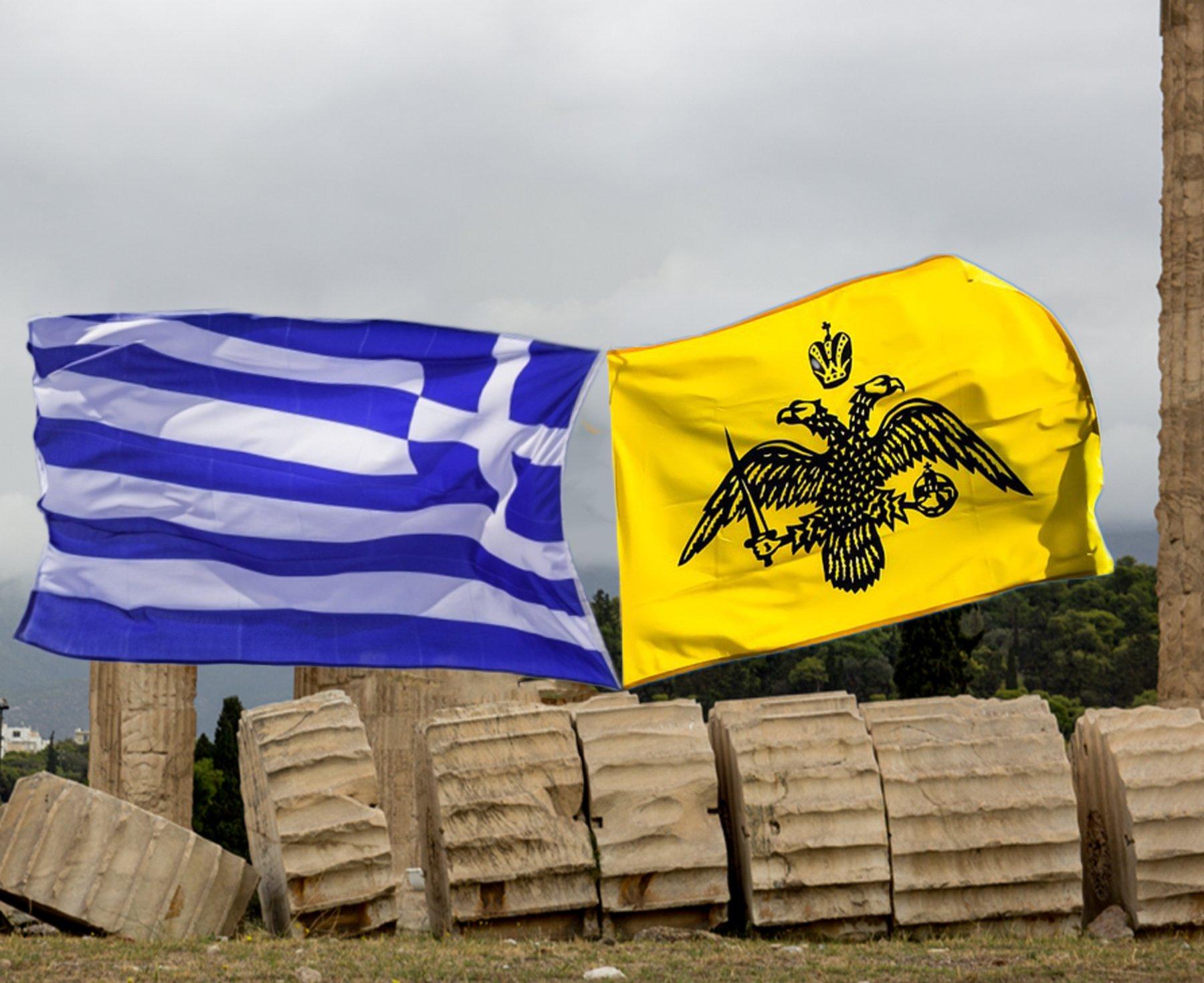 «Греческий проект» Екатерины II