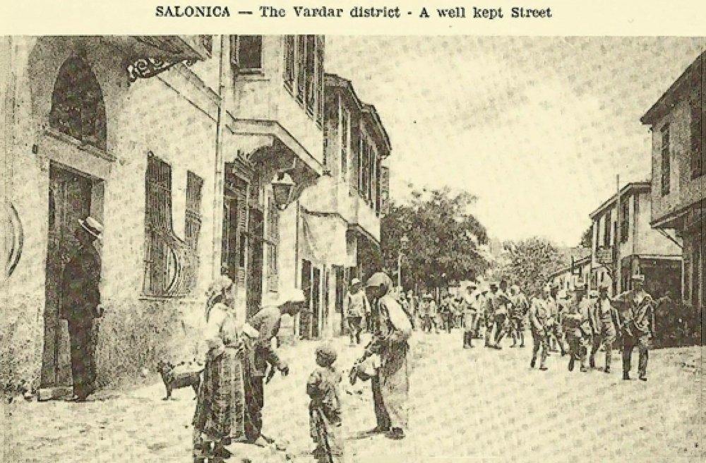 Вардар - район Салоники, достопримечательности Салоник