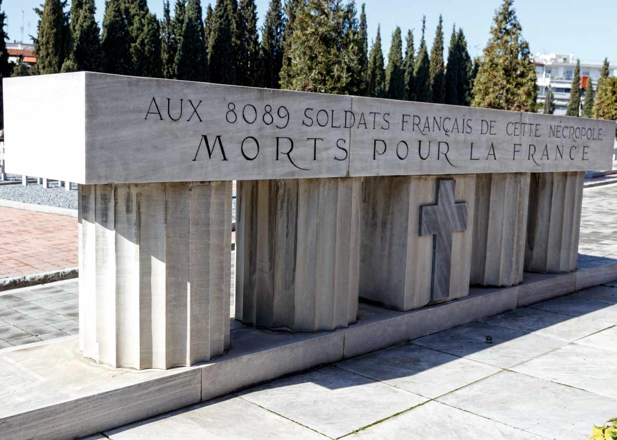 мемориал французским солдатам