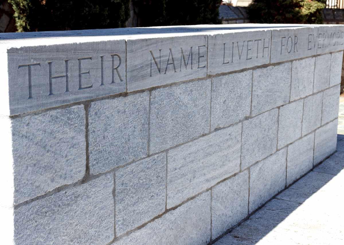 мемориал английским солдатам