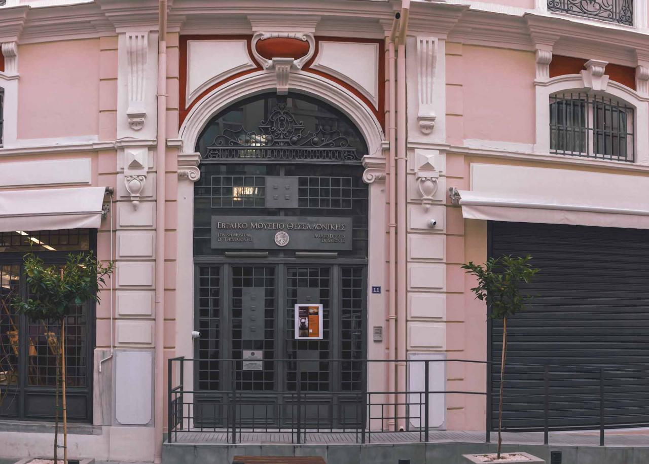 еврейский музей, достопримечательности Салоники