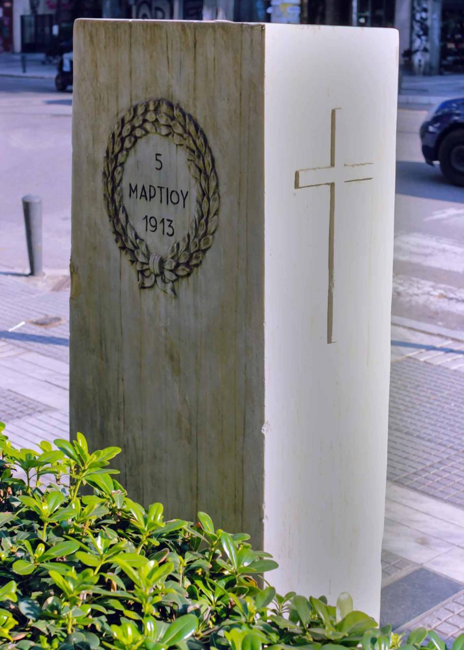 памятник королю Георгу, достопримечательности Салоники