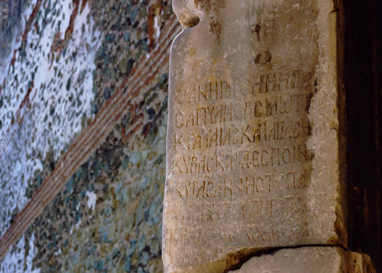 надпись на воротах Анны Палеолог, Салоники