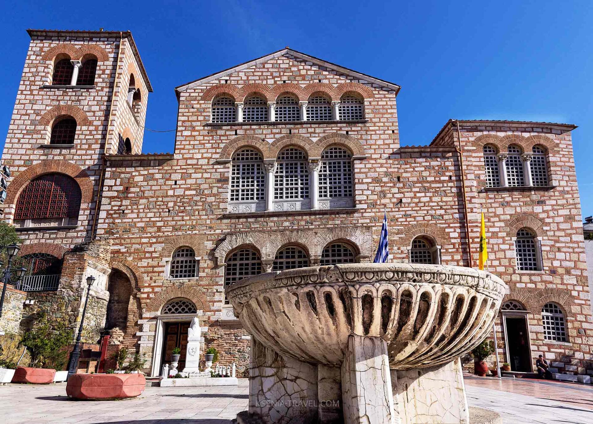 Базилика Святого Димитрия