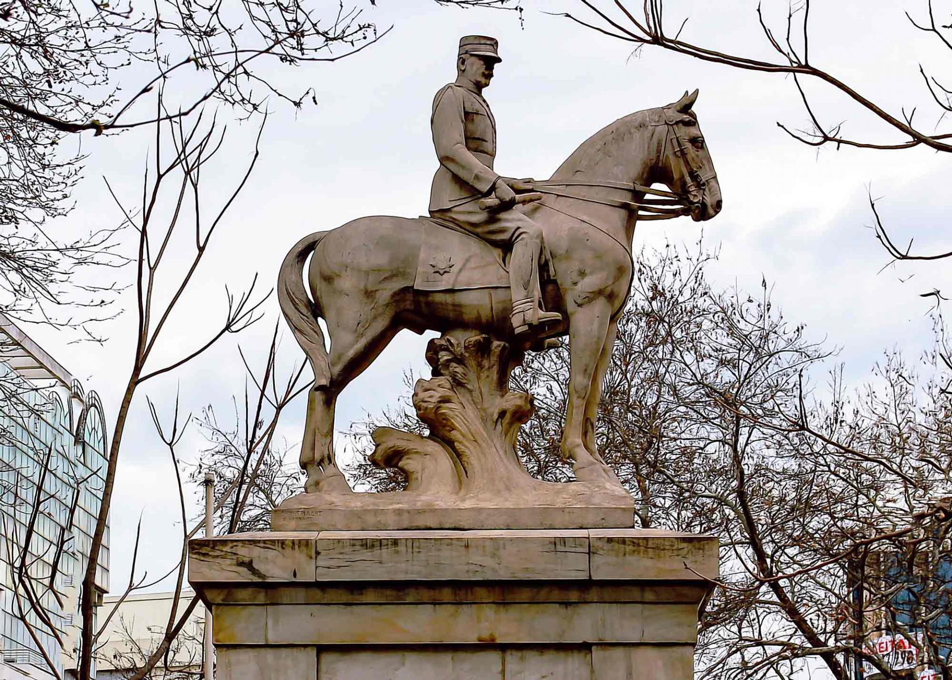 Король Константин
