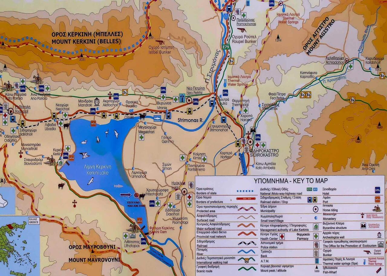 карта озера Керкини, Греция