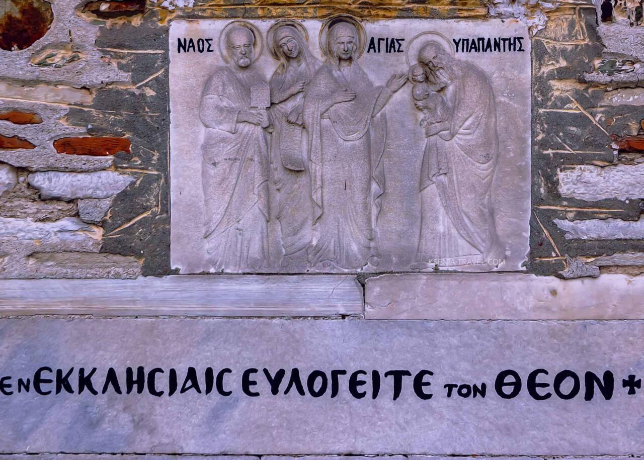 элементы стены храма Ипапанти (Сретения Господня), Салоники