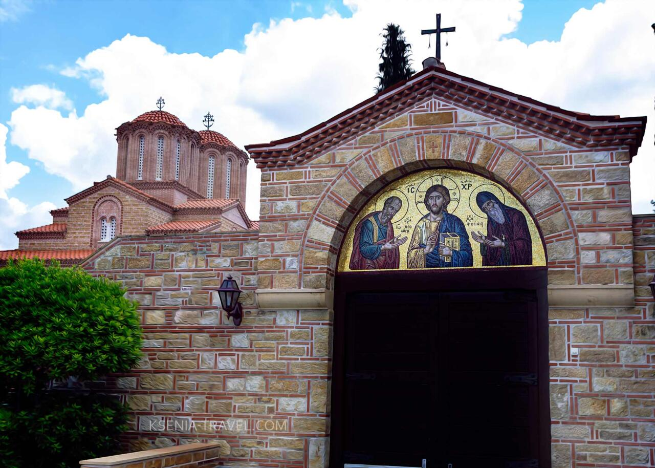 Монастырь Святого Иоанна Богослова и Арсения Каппадокийского