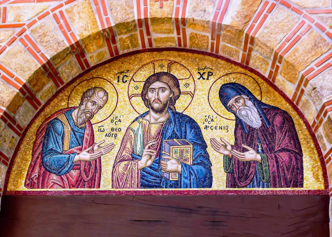 мозаика в монастыре Святого Иоанна Богослова и Арсения Каппадокийского в Суроти