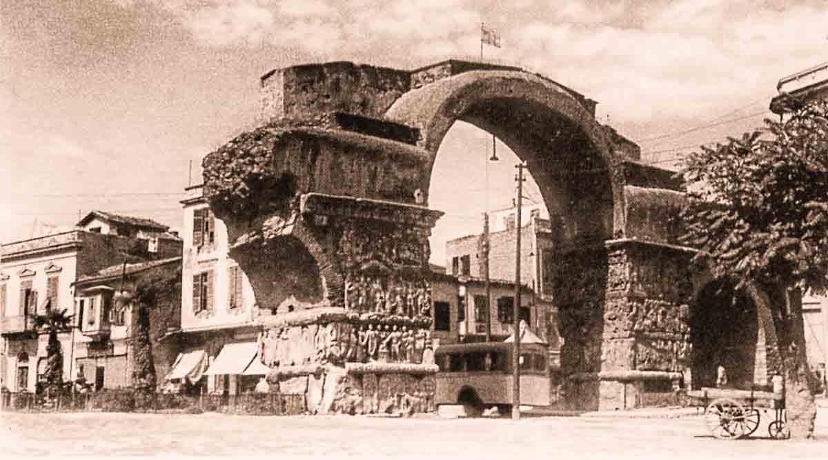 Арка Галерия в период 1960-х годов