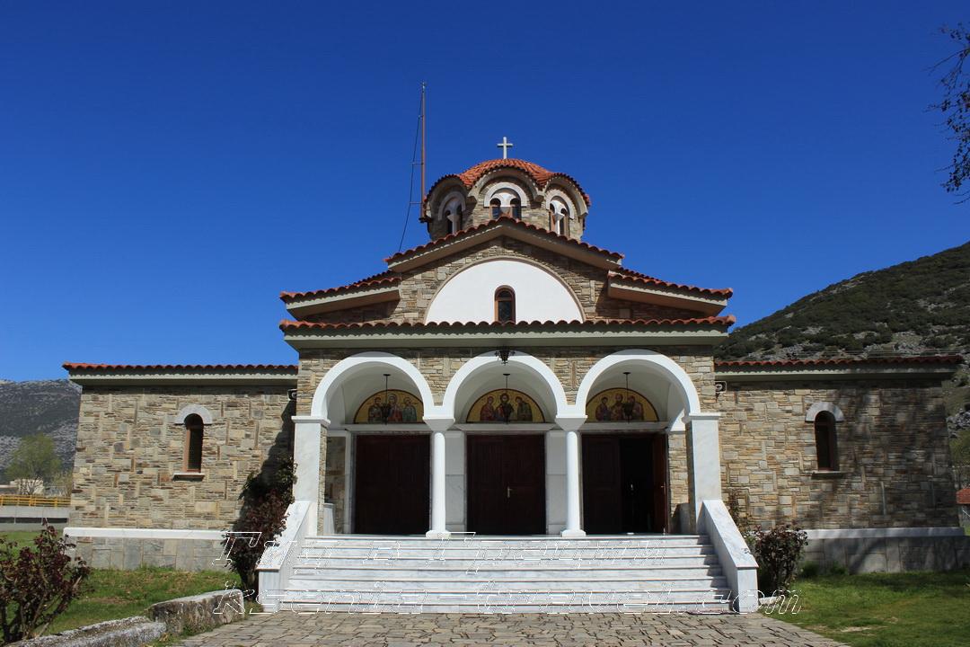 баптистерий Лидии, Греция