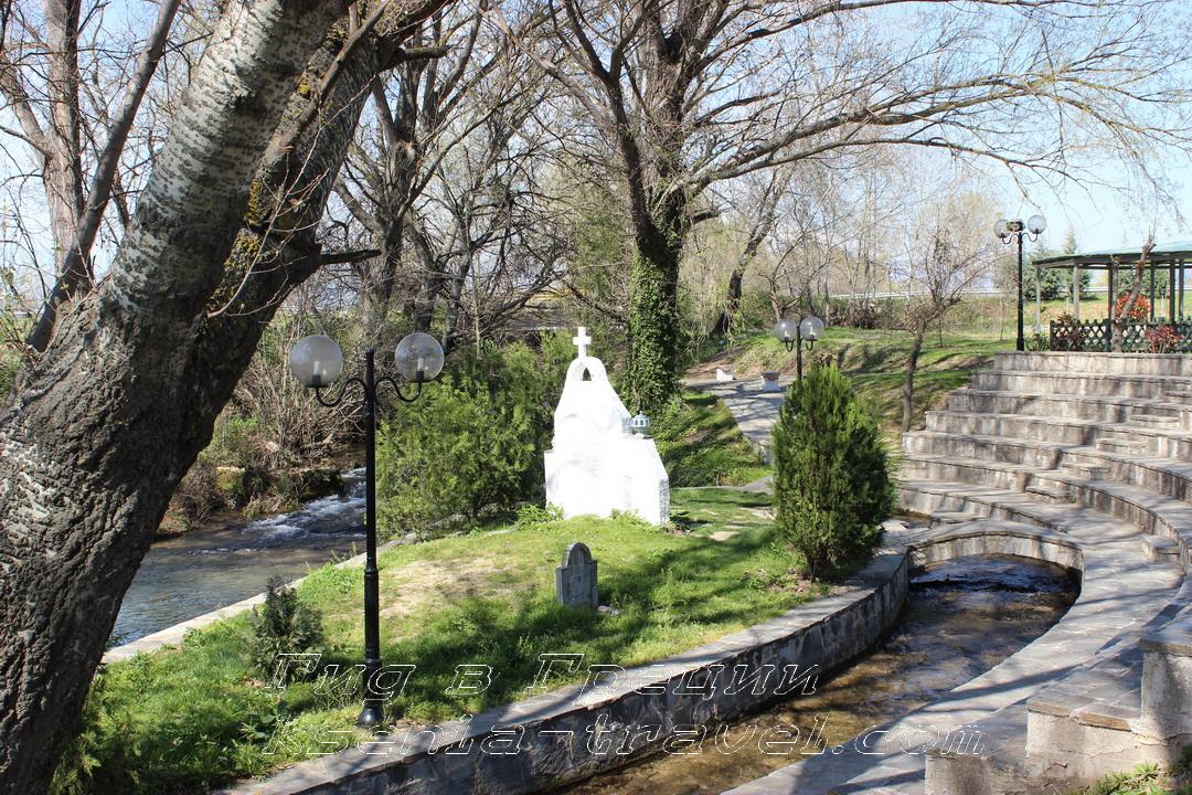 место крещения первой христианки на европейской земле