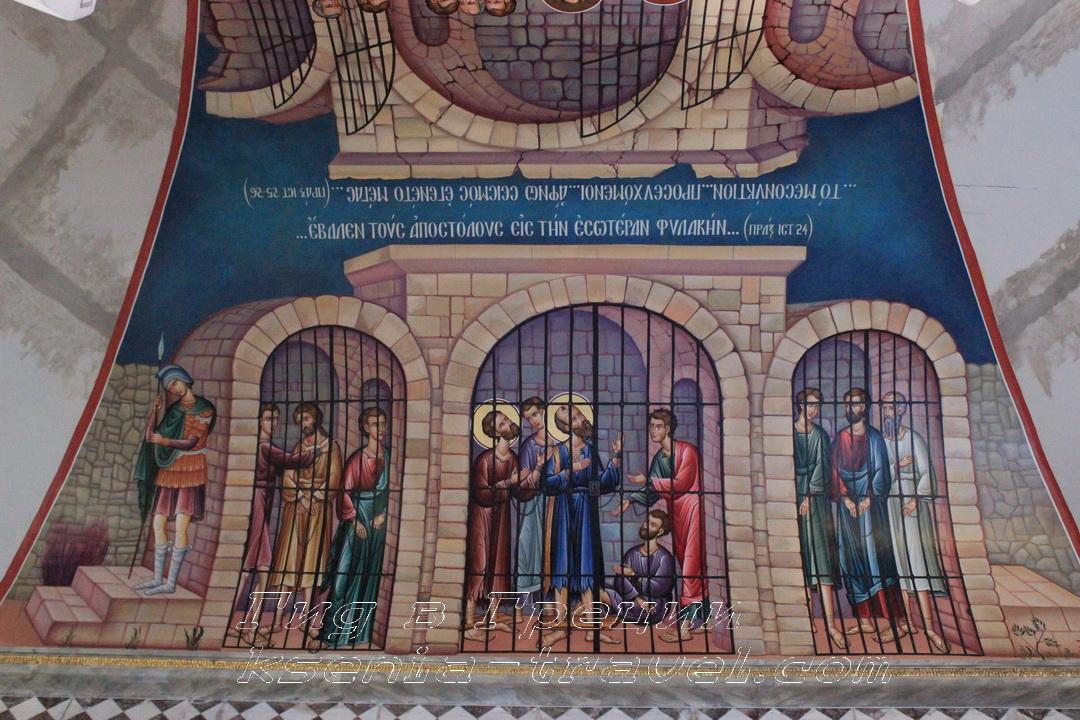 сюжеты фресок баптистерия св. Лидии