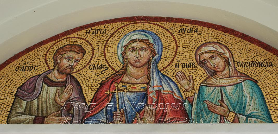 мозаика в баптистерии святой Лидии, Греция
