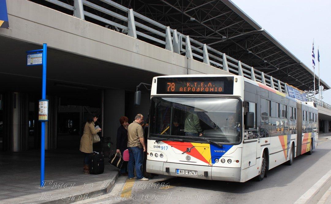 автобус на КТЕЛ