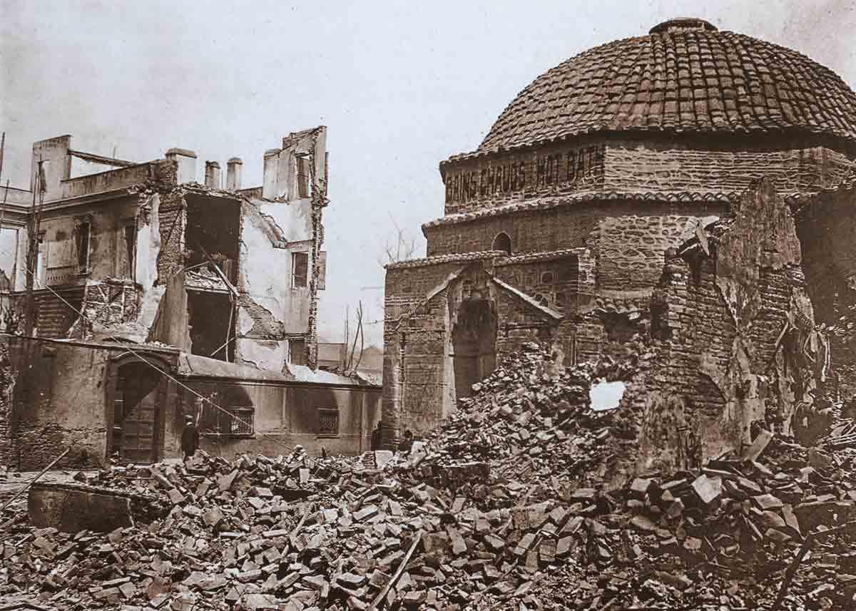 Бей хамам после пожара 1917 года в Салониках, Греция