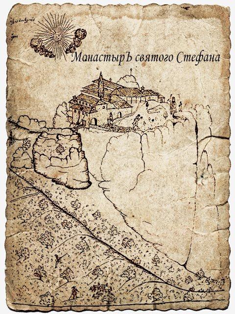рисунок монастыря святого Стефана, Метеоры Греции