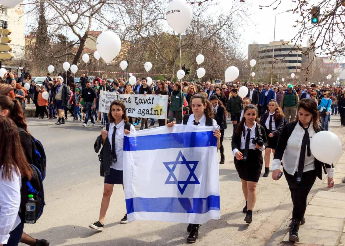 марш в память холокоста евреев Салоники