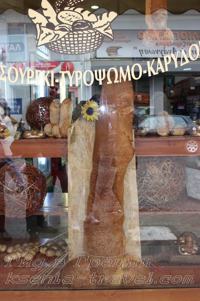 выпечка в форме фаллоса, Греция