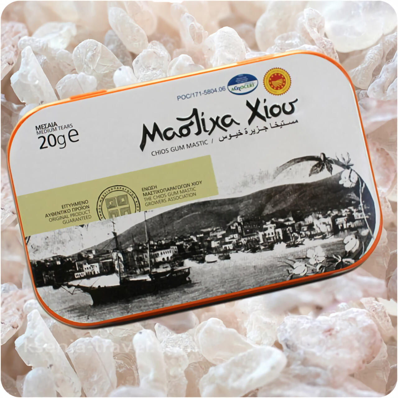 Мастика Хиос, гранулы застывшей смолы