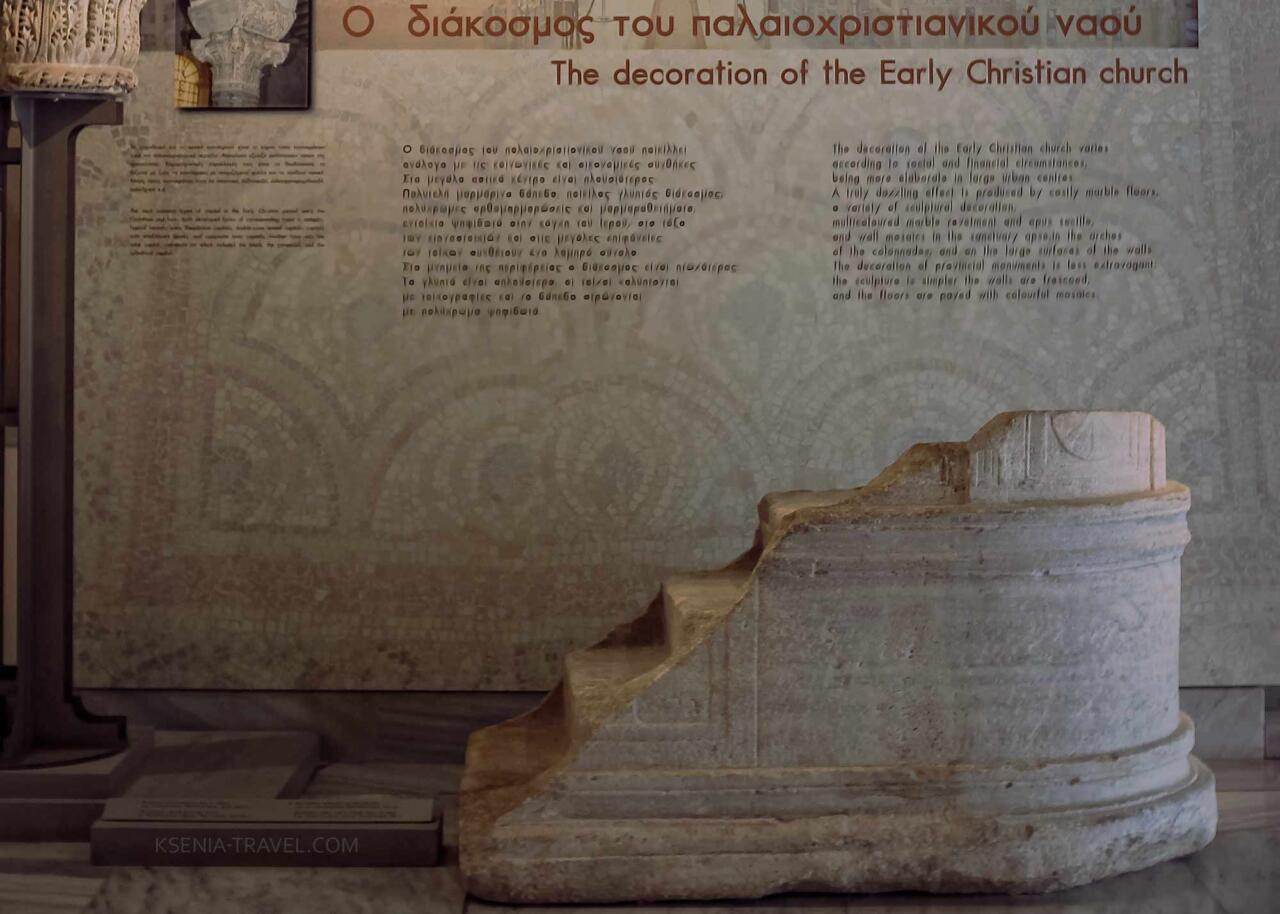 Амвон храма Панагия Ахиропиитос в музее Византийской культуры