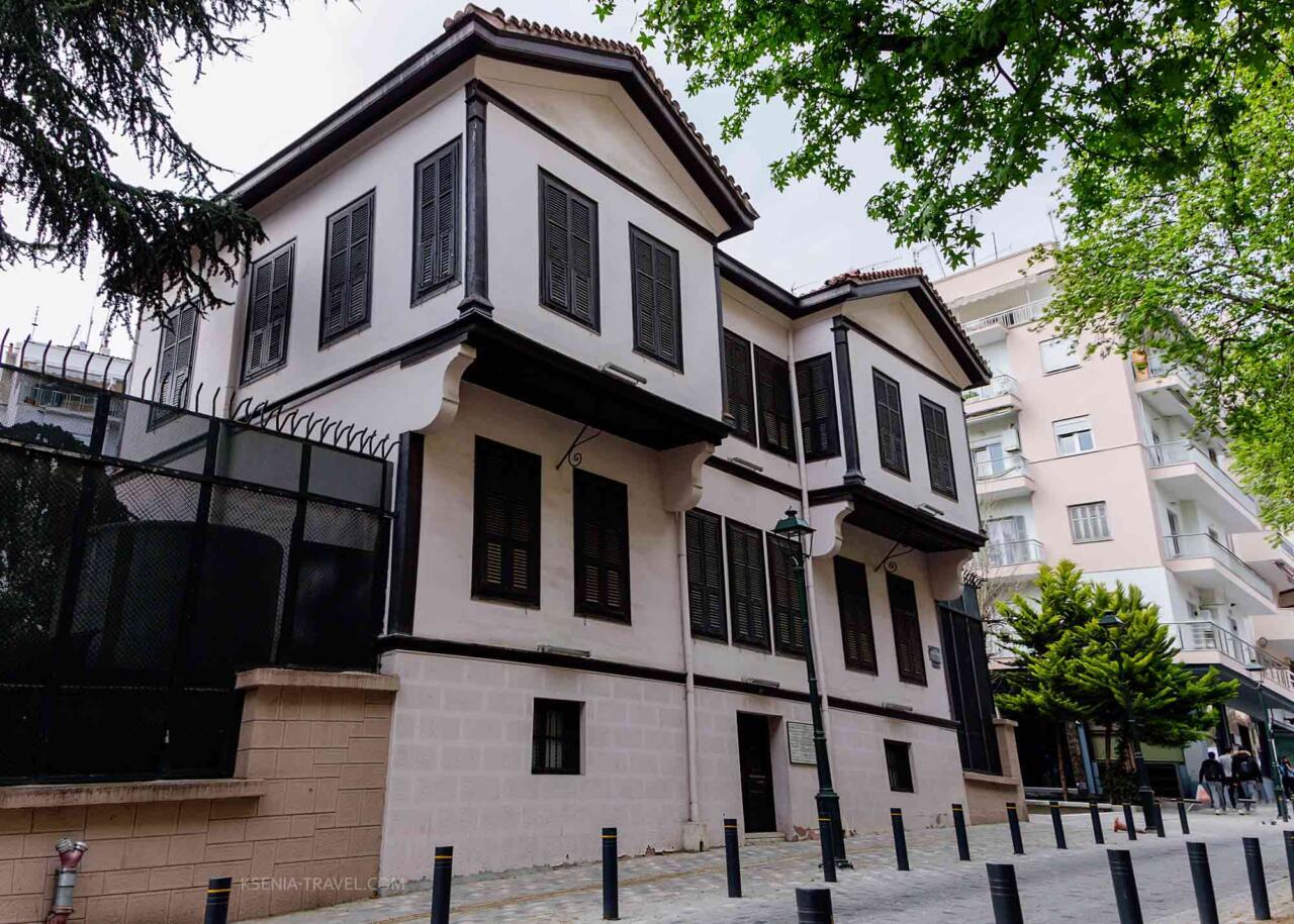 Музей Ататюрка в Салониках, Греция