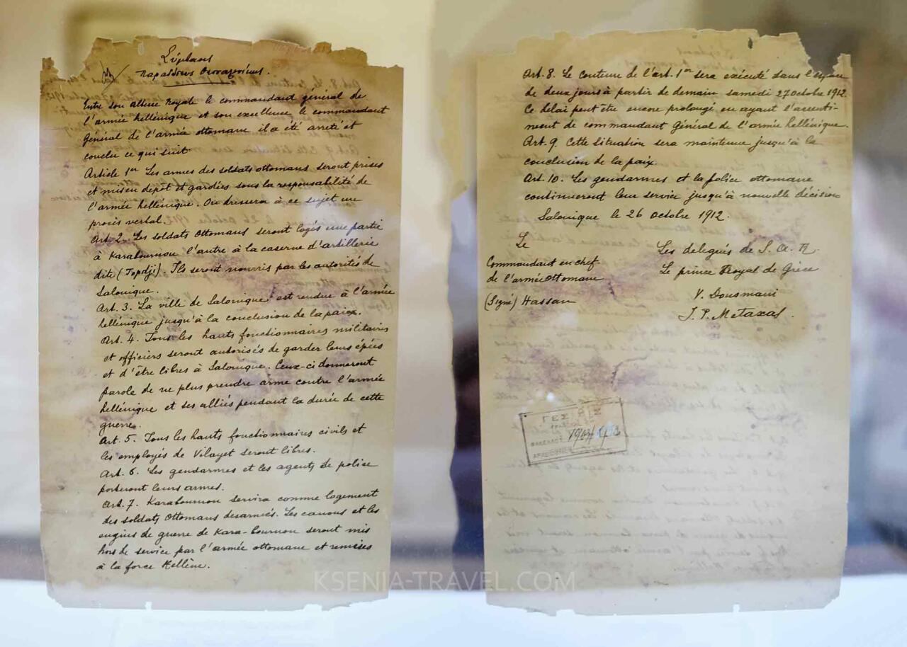 Договор о передаче города Салоники греческим войскам